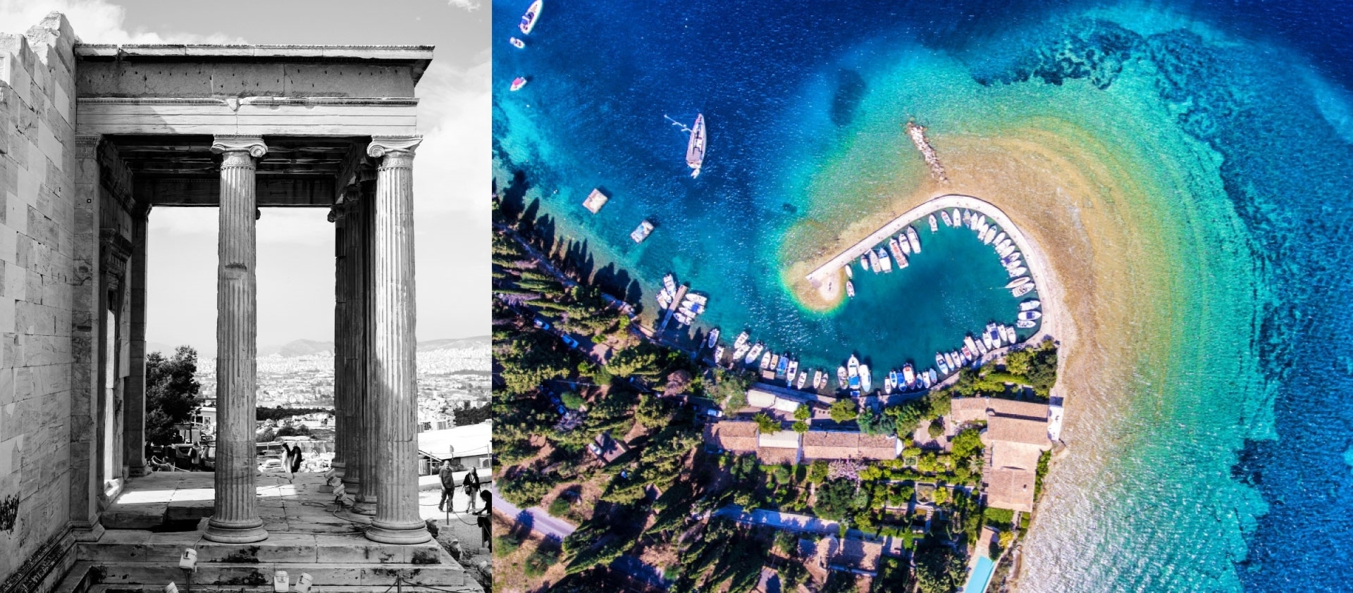 Picture of Athens to Corfu