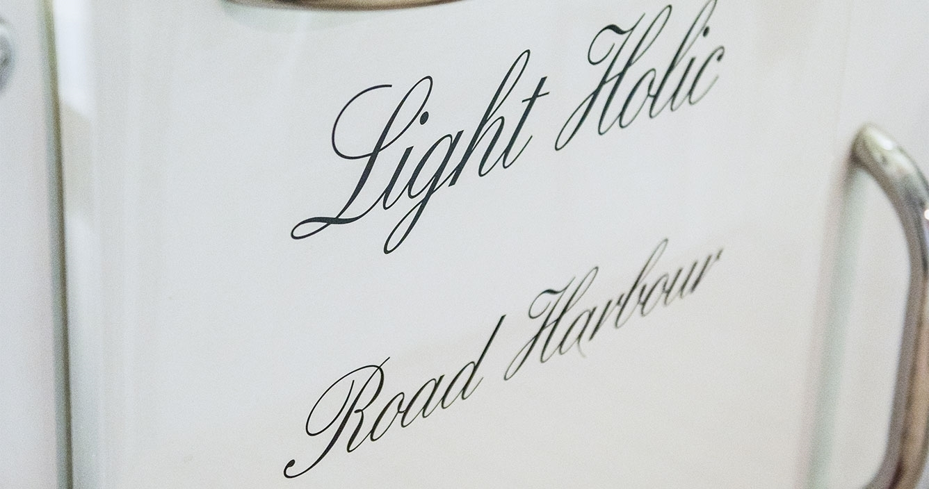 Light Holic Exterior Detail