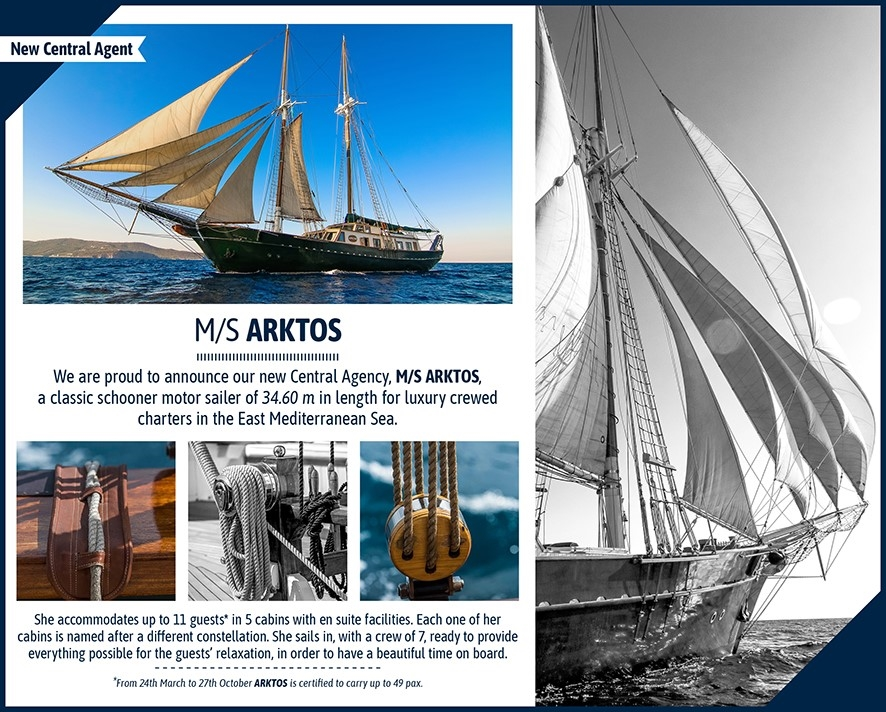 new-central-listing-ms-arktos